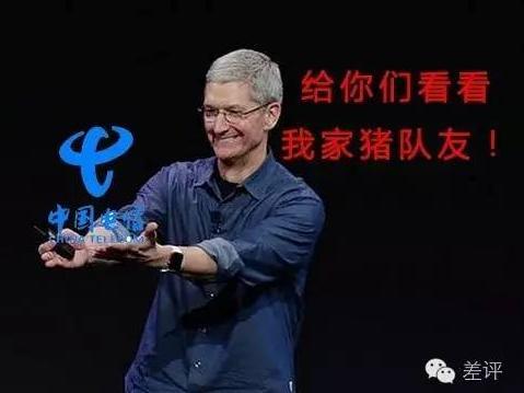 苹果被电信补了一刀,没到发布会就暴露了iPhone7