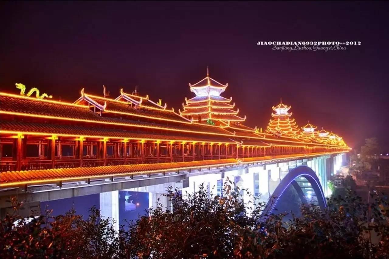 如今的三江侗族自治县,-但愿人长久,千里共婵娟,广西最美赏月地