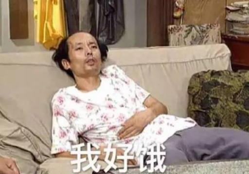 全明星阵容加入豪华表情包,冯小刚,陈奕迅,大张伟,张一山等各种躺姿的图片