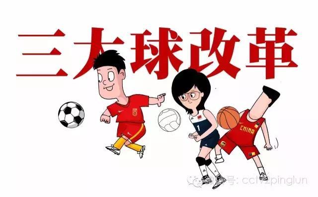 中韩足球大战在即!如何推动竞技体育发展?