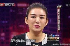 前夫姜凯豪花百万一晚庆祝,黄奕自曝没工作