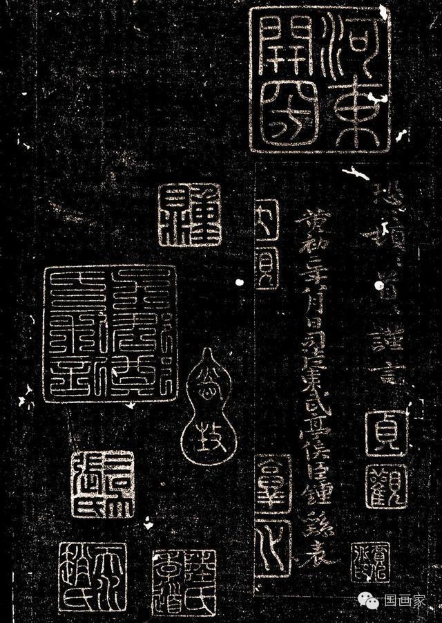 钟繇小楷书法作品欣赏图片