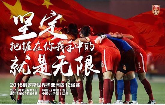[彩88]周四足球世预赛:韩国vs中国 国足欲有所