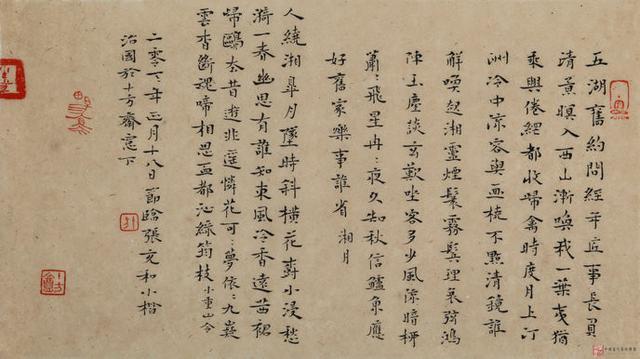 张充和书法10幅,小楷被推当代第一图片