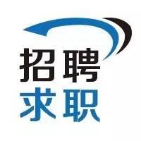 广告   哈尔滨工程大学医院招聘医生,哈尔滨工业