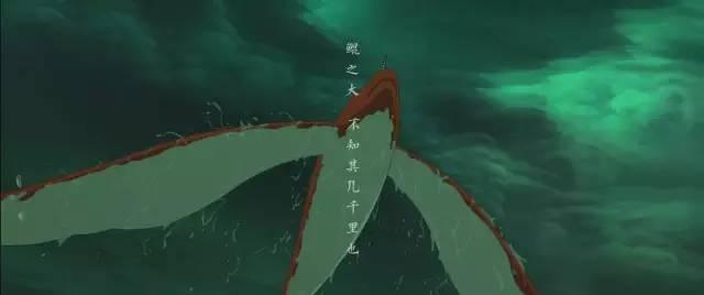 """《大鱼海棠》中的""""鲲""""竟然被他们找到了!"""