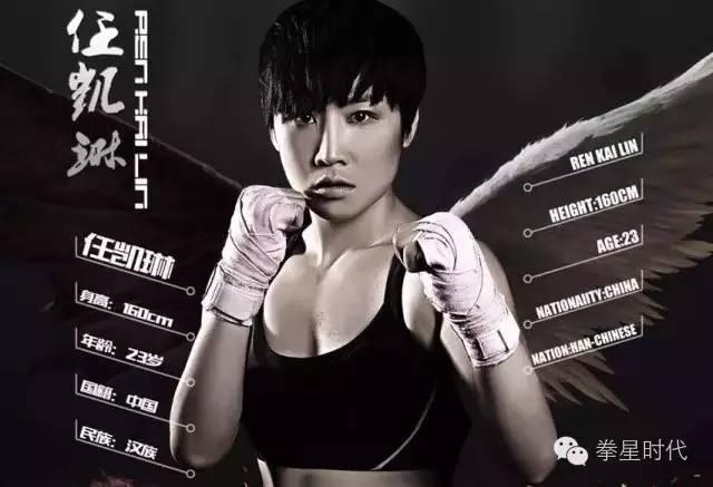 视频 拳星时代拳法战,任凯琳a视频视频大放招,女神信微v视频图片