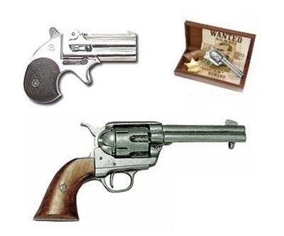 做抛物线运动或直接击中目标,比如有子弹的玩具枪等等