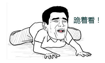 郑爽手绘漫画黑白