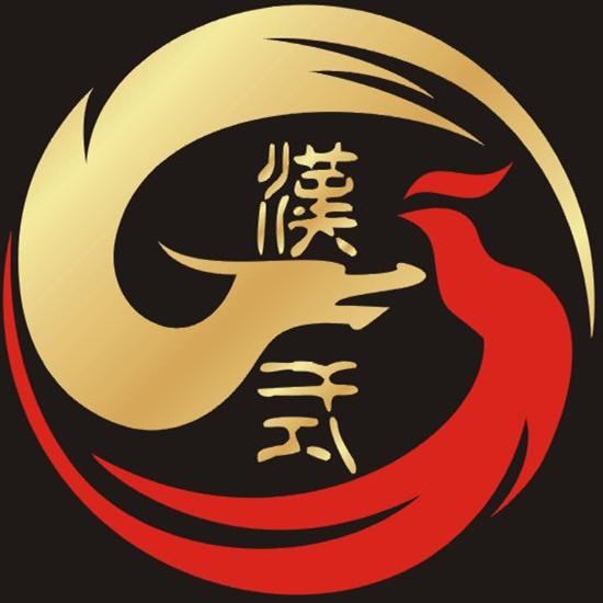 汉式文化丨��春秋����因一部书而命名?#26707;?#26102;代