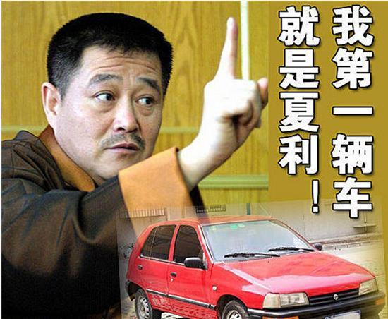 赵本山与网红女儿玩直播,霸气豪车座驾,头发花白