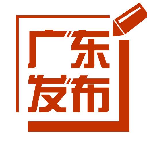 重磅��广东省高校学位授权点撤销15个增列8个