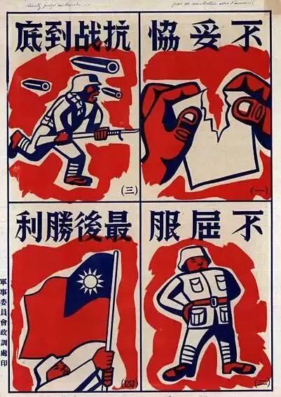 叁父亲战斗时间毛泽东方提饮食要寻求:壹周两次肥肉趾矣
