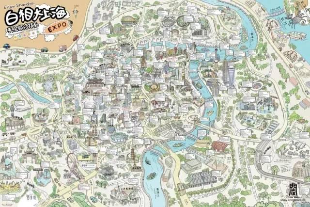 先上个地图,上海手绘旅游地图,密恐症慎看 若一定要排名分先后,各位