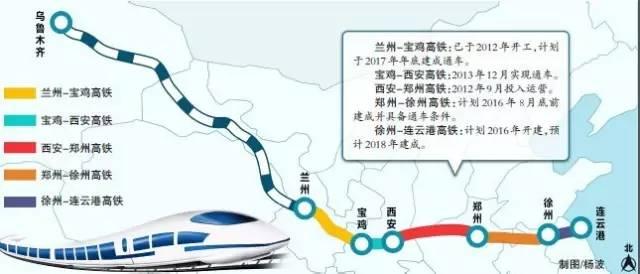 西宁至成都高铁线路图