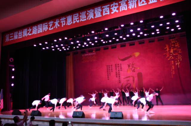 路国际艺术节暨金秋文化节在西安璀璨开幕陕西网论坛 Powered by