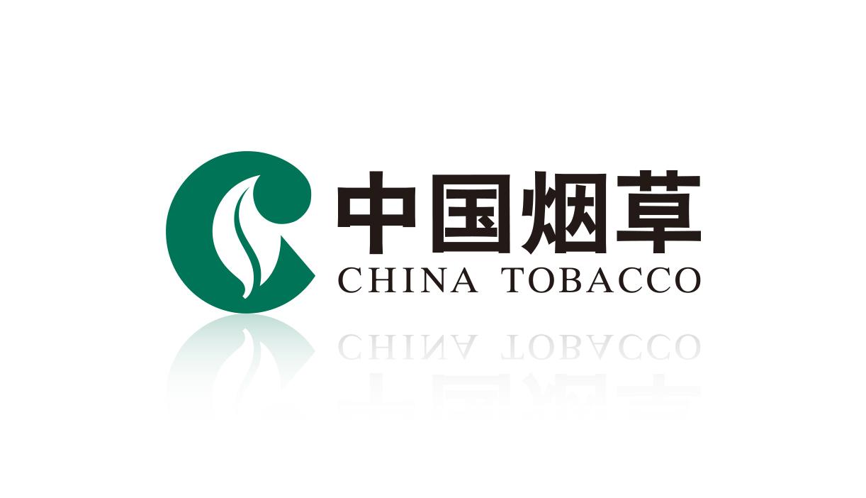 2016吉林烟草工业延吉卷烟厂招聘应届高校毕业生