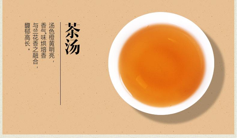 大红袍属于什么茶类?喝大红袍有什么好处呢?