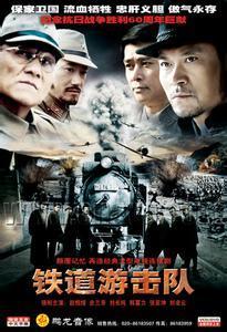 十大经典龙博小说网抗战电视剧排名!