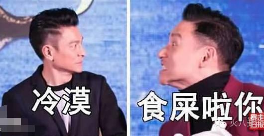 就连刘嘉玲和周润发也对这款表情包娃娃爱不释手图片