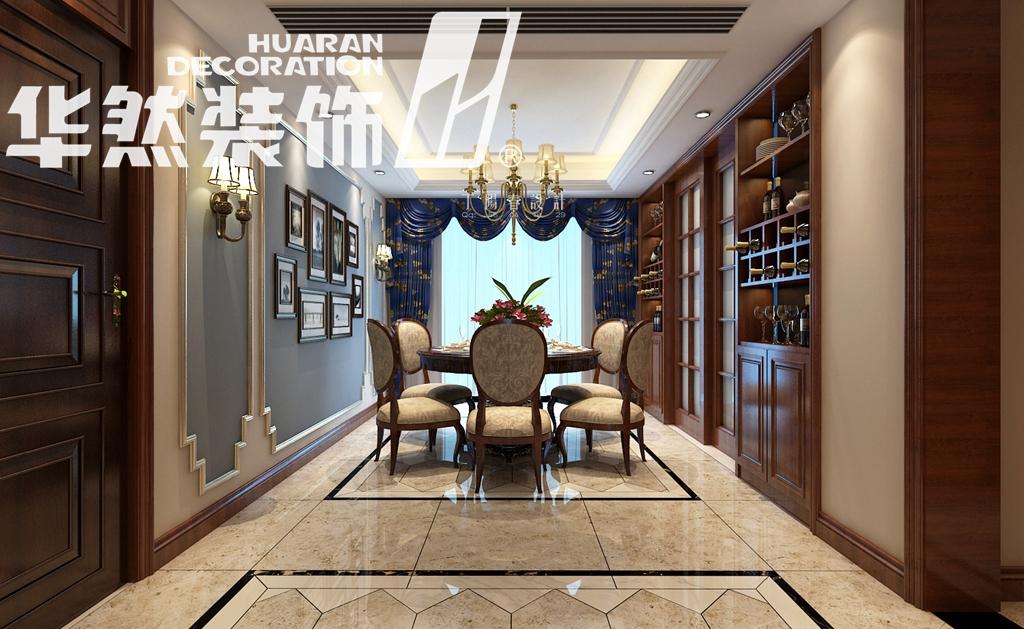 装修效果图四室两厅欧式餐厅设计-装修效果图四室两厅 怦然心动每一角高清图片