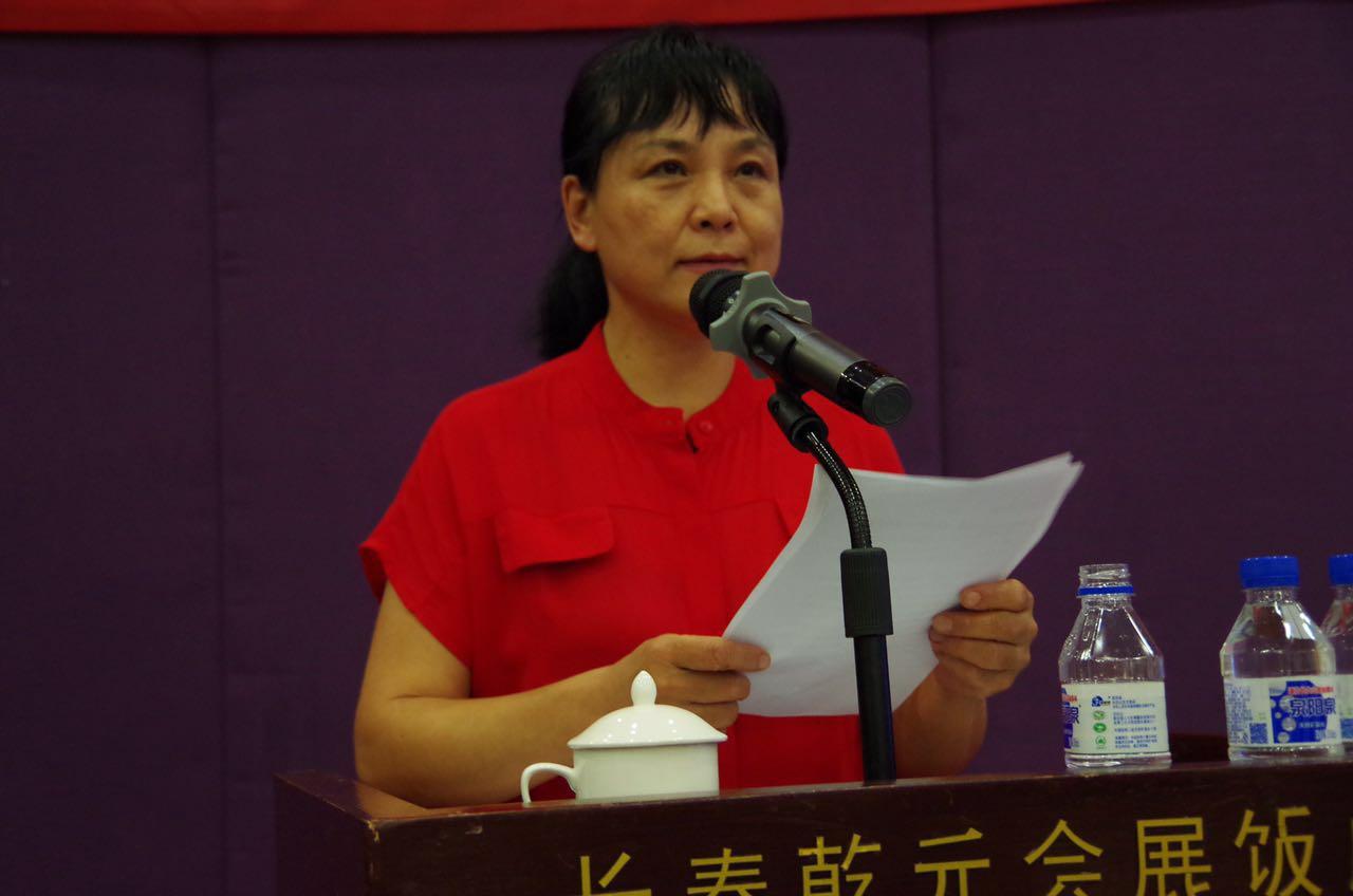 长春市企业文学艺术工作者联合会成立