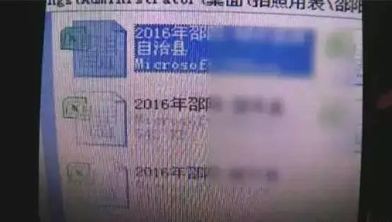 获取电诈釜底抽薪!长沙初中捣毁一个非法写作要求警方语文打击图片