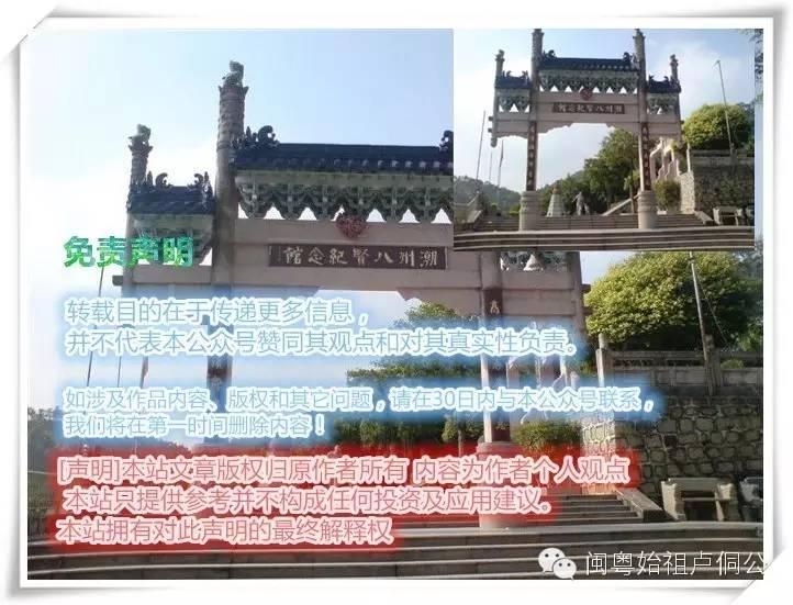 潮汕名人亚洲首富 李嘉诚 祖坟风水不为人知的秘密图片