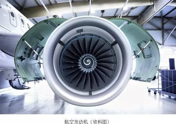 1. 美国通用电气航空集团   通用电气(GE)航空集团是世界领先的民用、军用、公务和通用飞机喷气及涡桨发动机、部件和集成系统制造商。在全世界范围内,每2秒钟就有一台由通用电气飞机发动机提供动力的飞机起飞。   2013年,通用电气(GE)航空集团的销售额为220亿美元,其中32%来自于民用发动机,18%来自于军用发动机,37%来自于发动机的后期维护服务。   航空制造业需要持续开发能够减少油耗和安全可靠的产品。通用电气(GE)航空集团通过不断的技术创新来实现产品的升级换代。集团每年在研发方面投入巨