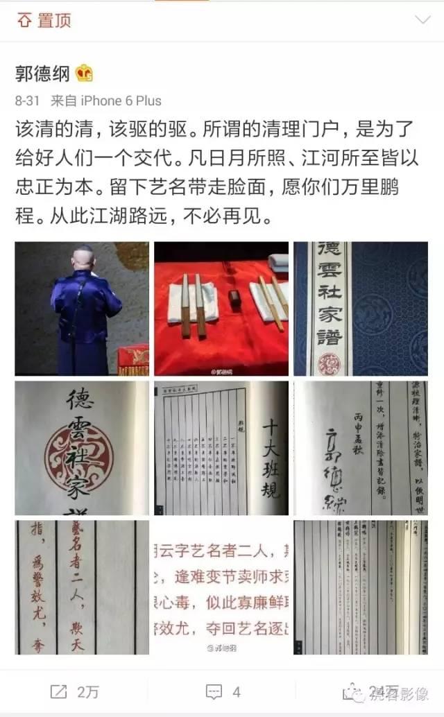 最昂贵的稿费打一成语_中国人不可不知的20成语典故