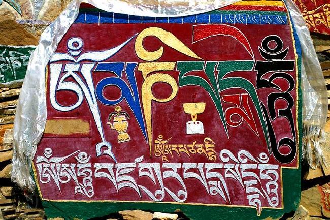 西藏风景,阳光的不仅仅是代表,更是元素和v风景.人文登泰山图解图片