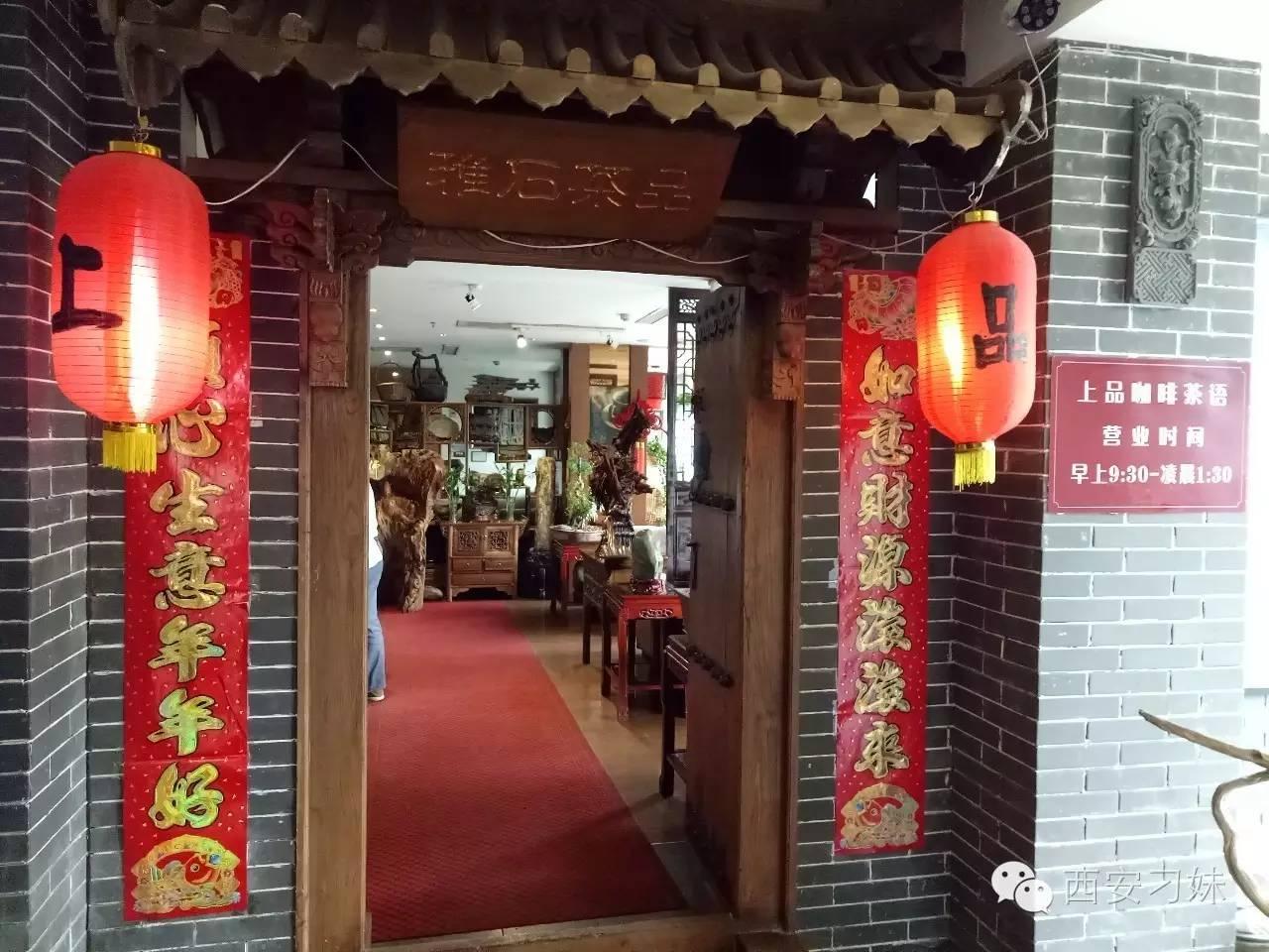 不正经的咖啡厅特色家居中餐馆_堪比_南阳新自助火锅图片菜品菜品图片