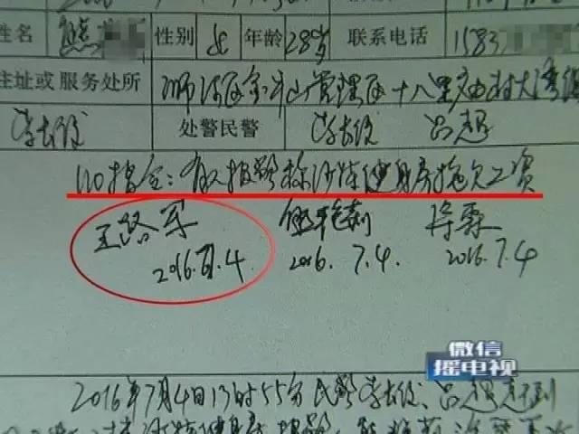 198049476_信阳沙特健身房店大欺客 无视合同 拖欠工钱把人伤 ...