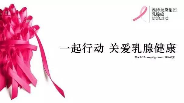 粉红操穴图片_全球首套粉红健康操