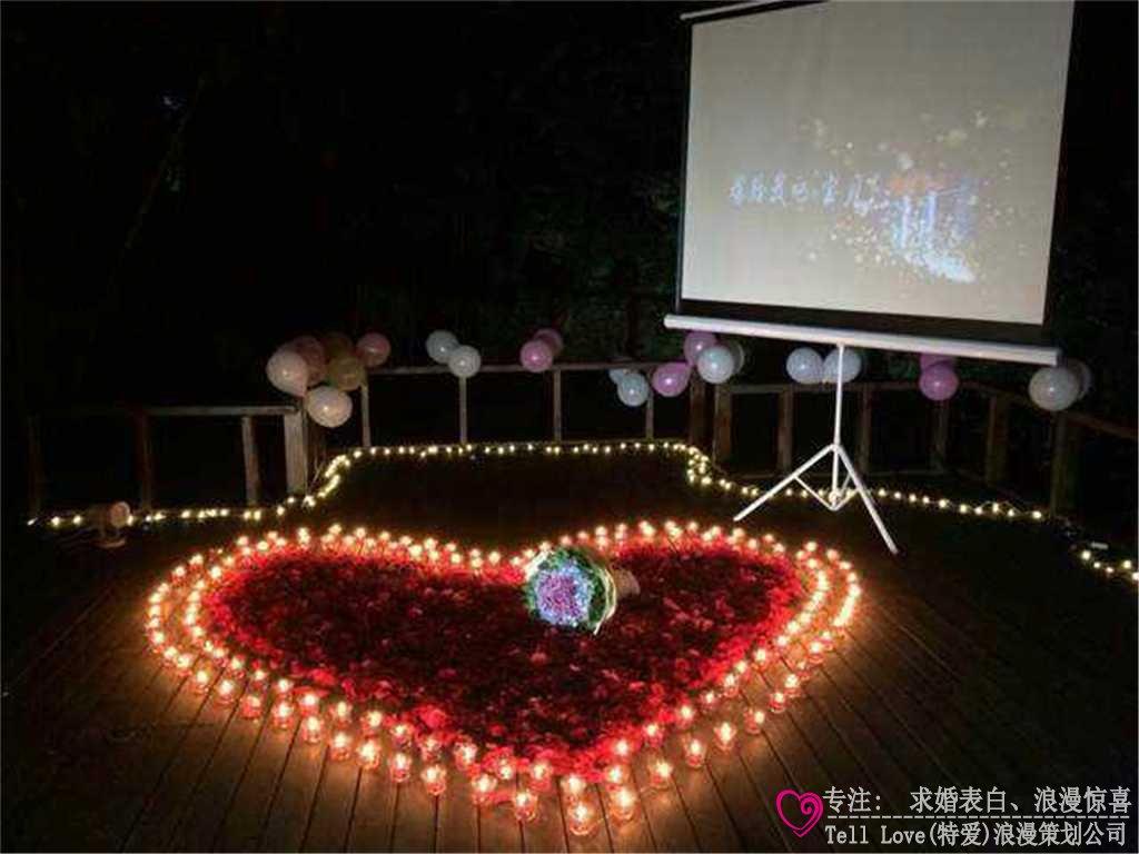 上海港汇广场求婚策划 深情告白感动观众