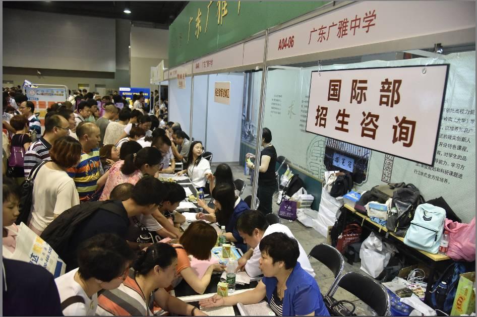 重磅快讯!广东发布高中两大考试改革办法:未来