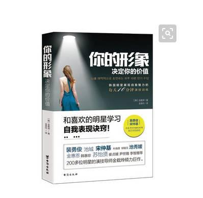 新华书店九月新书速递(二)