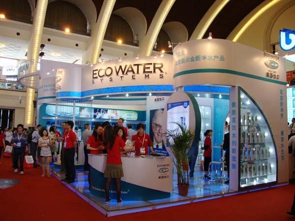 2016年上海深层海洋水展