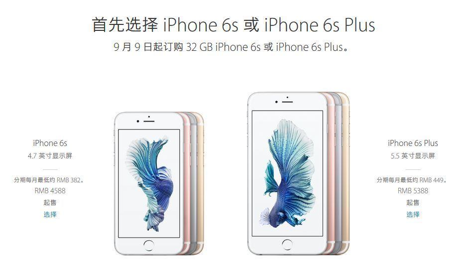 这回去香港买新iPhone合算吗?我们替你算了这笔账的照片 - 2