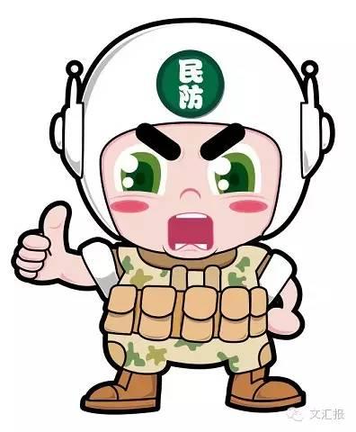 """上海""""民防小卫士""""卡通形象征集20强出炉图片"""