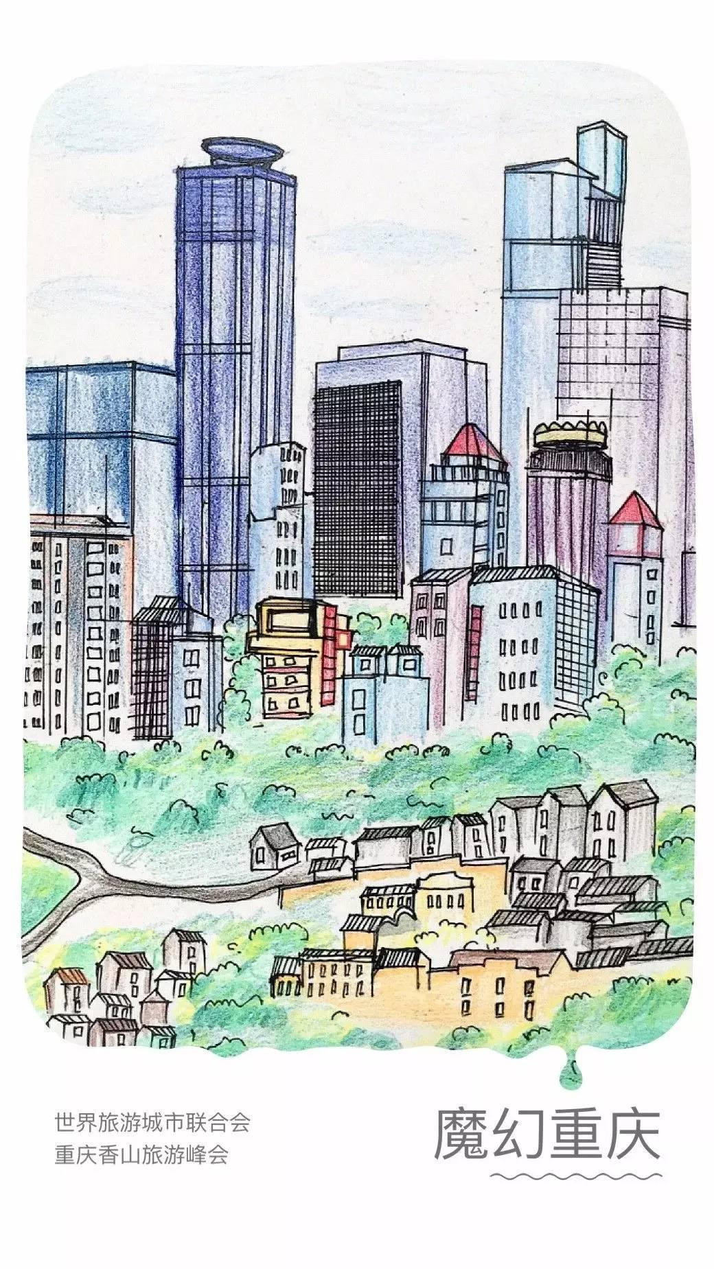 空中城市手绘图