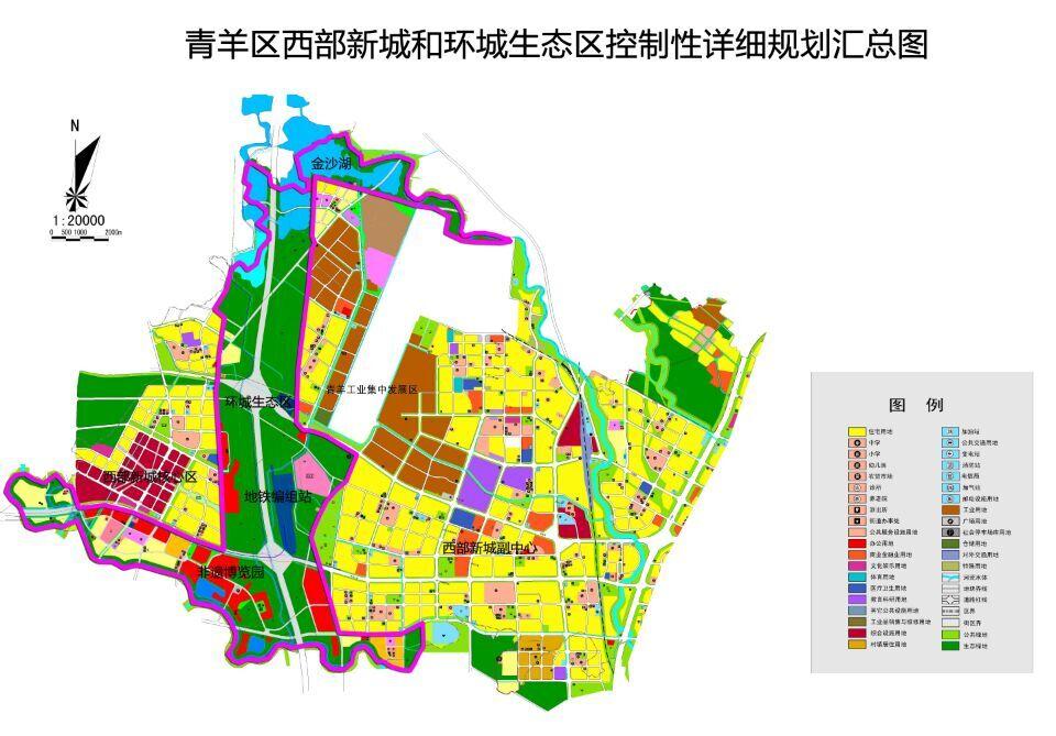 青羊新城规划图