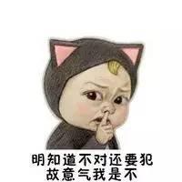 有时候自己生气的时候虽然不说话但是总感觉有一些表情很可怕,像心理图片
