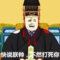 搞笑图片馆长广末凉子表情包带字别生气了金表情搞笑表情图图片