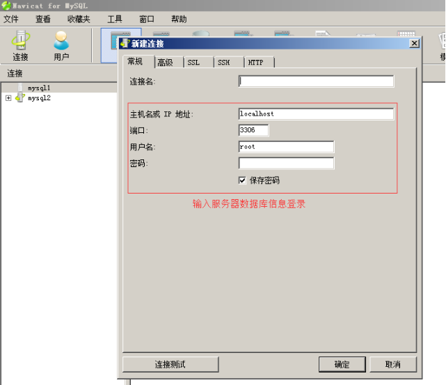 php网站带数据库文件源码下载(php网站源码带数据库) (https://www.oilcn.net.cn/) 综合教程 第4张