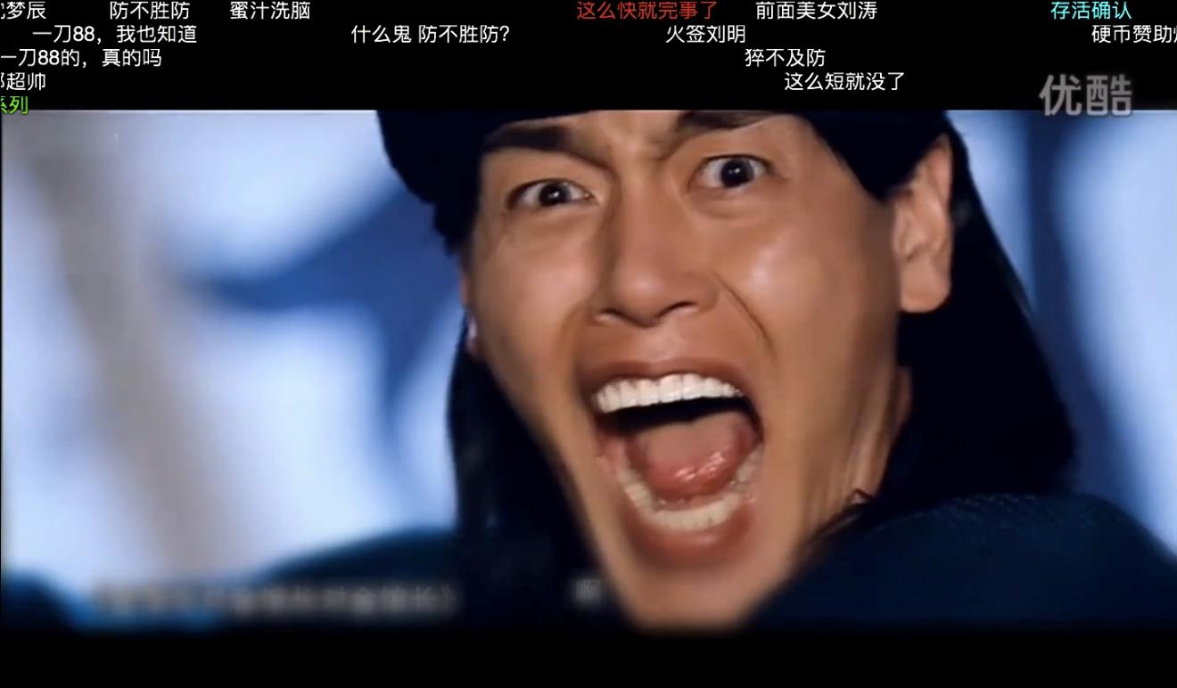 爆款配音王晗旭,笑哭谢娜的原版视频找到了!这颤音... -头条视频