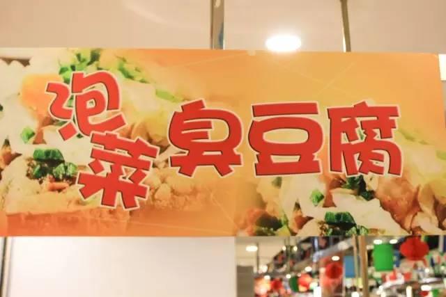 重庆美食节揭秘美食大举办,一手新鲜时报都到攻略批第四非遗台湾地点图片