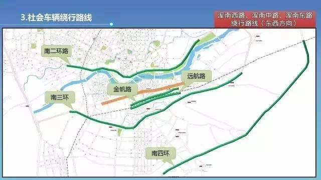 沈阳马拉松明日开跑,130条公交临时调流,地铁延时至24时,部分路段实施交通管制