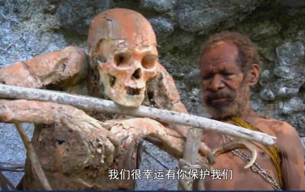 实拍30天:地球最古老部落木乃伊制作全过程曝光!