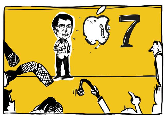一分钟画说企业——40岁的苹果公司,已经老了吗?